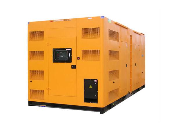 东昌府500-600KW静音发电机组